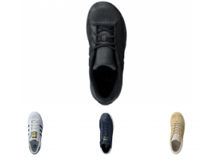 Meest populair Adidas sneakers